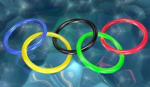 【空手】のオリンピック競技のルール・組手・形を分かりやすく解説