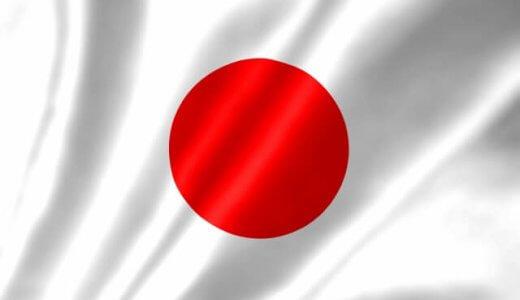 2021年の空手オリンピック日本代表候補・注目選手は?