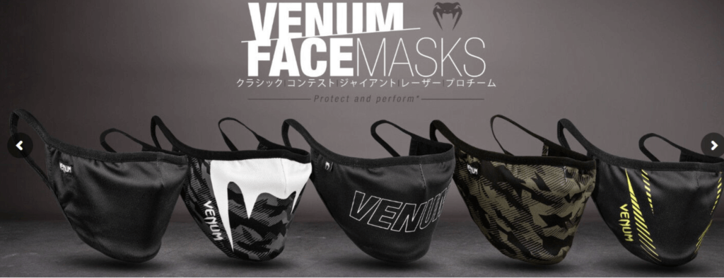 VENUM FACE MASK
